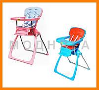 Стул для кормления ребенка | стульчик для кормления
