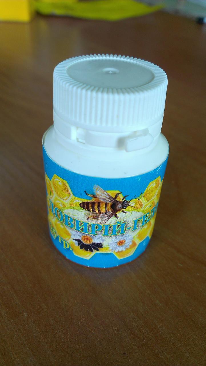 куплю приманку для пчел