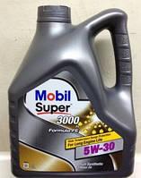 Масло моторное синтетика Mobil(мобил) Super 3000 X1 Formula FE 5W-30 4л.