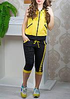 """Женский спортивный костюм """"Силена"""" безрукавка и бриджи, до 52 размера"""