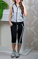 """Женский спортивный костюм """"Силена"""", безрукавка и бриджи, до 52 размера"""