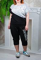 """Женский спортивный костюм """"Джоли"""" блуза и капри, до 54 размера"""