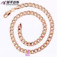 Массивная цепь розовая позолота 52 см