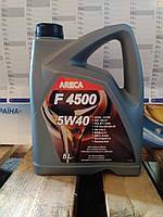 Моторное масло ARECA F4500 5W40 (5л.)/ синтетика для бензиновых и дизельных двигателей