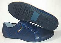 Туфли темно-синие на шнуровке р.40,42,44
