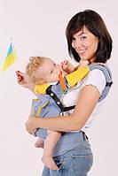 """Эргономичный рюкзак """"Украинский"""" (Герб Украины)"""