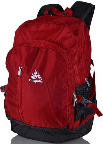 Удобный мужской рюкзак на каждый день 20 л. Onepolar W1800-red красный