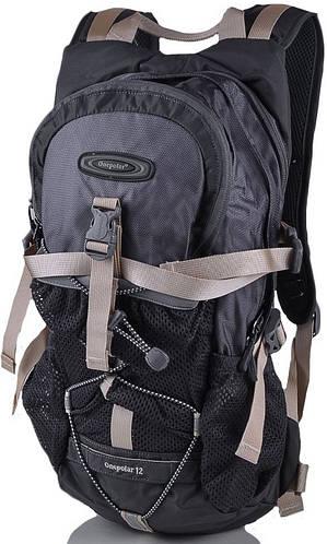 Мужской рюкзак для велосепедиста 12 л. Onepolar W1520-grey серый