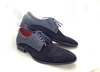 Мужские туфли синие замша качественные