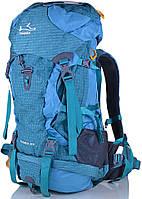 Туристический походный рюкзак 60-70 л. Onepolar W1632-biruza