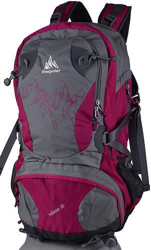 Спортивный молодежный рюкзак 32 л. Onepolar W1550-pink розовый