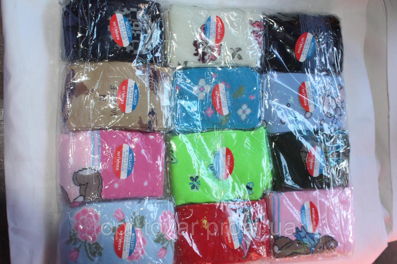 Купить женскую одежду со склада