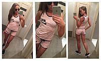 Спортивный костюм майка и шорты 2015  nike лимовка