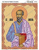 """""""Св. Апостол Павел"""".  Схема для вышивки бисером"""