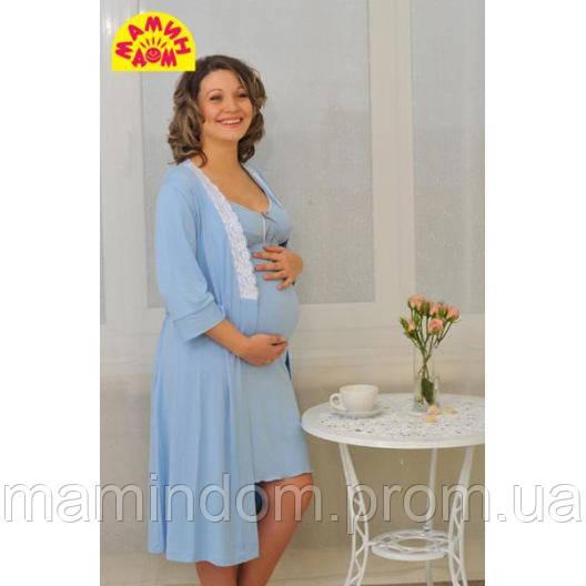 Мама для беременных дома