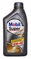 Моторное масло синтетика MOBIL(мобил)Super 3000 X1 Diesel 5W-40 1L