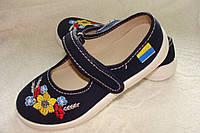 Тапочки детские, Waldi Валди, для девочки, вышиванка. Остаток 25 рр 16 см
