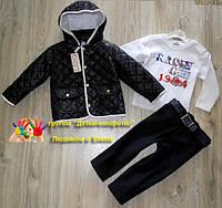Комплект осенний для мальчика: куртка+кофточка+брюки