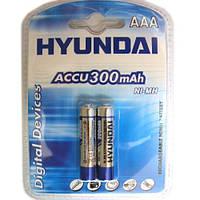 Аккумулятор мизинчик Hyundai AAA 300 mAh 2 шт.