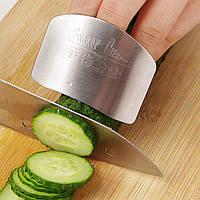 Защита для пальцев металлическая