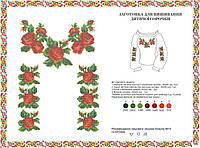 Заготовка сорочки для девочки 6-12 лет