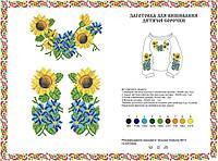 Заготовка вишиванка для девочки 6-12 лет
