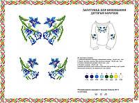 Заготовка сорочки вышиванки для девочки 2-5 лет
