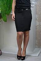 Юбка-карандаш женская, чуть выше колена, большие размеры, до 56 размера
