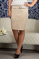Бежевая юбка-карандаш чуть выше колена, большие размеры до 56 размера
