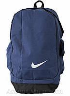 Городской рюкзак Nike Standart темно-синий