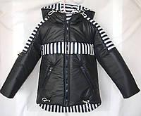 Куртка зимняя на мальчика 4-9 лет Богдан