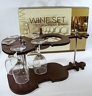 """Подарочный миби-бар, подставка для бокалов и вина """"Скрипка Страдивари"""""""