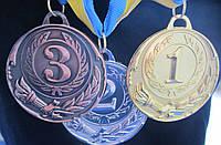 Медаль спортивная (Диаметр 6,5 см)