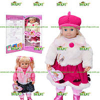 Интерактивная кукла Настенька 7Tengde 543793/94