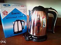 Чайник MS-5002 (нержавейка) электрочайник