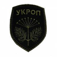 Патч Укроп Black