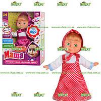 Интерактивная кукла Маша-сказочница  (м/с Маша и медведь) MM4615