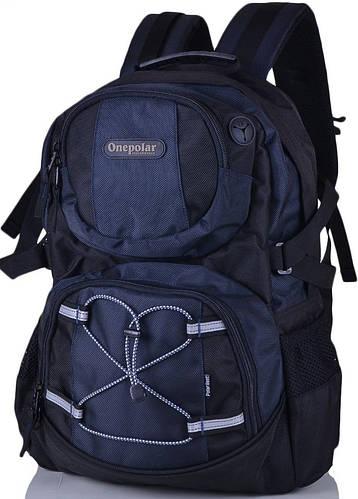 Качественный рюкзак для ноутбука 15 дюймов Onepolar W1312-navy синий