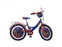 Детский двухколесный велосипед мульт. 20 дюймов Profi MH202 Marvel Heroes, сине-красный