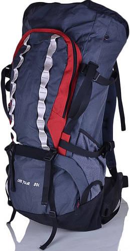 Походный рюкзак, рюкзак туриста 80 л. Onepolar (Ванполар) W1262-red серый с красным