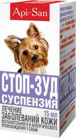 Стоп-зуд суспензия  (Stop-zud suspension) для собак ( Апи-сан), 15 мл