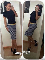 Женский комплект блузка-топ + юбка в полоску