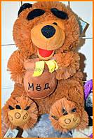 Медведь с бочкой меда музыкальный 20 см   Музыкальные мягкие игрушки