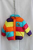 Детские куртки оптом 2015