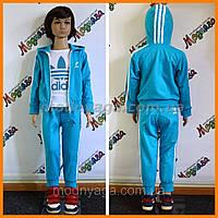 Спортивные костюмы для малышей | Детские костюмы Adidas