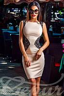 Женское короткое платье футляр без рукавов с гипюровыми вставками потайная молния сзади дайвинг