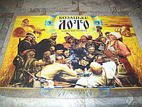 Настольная игра Козацьке лото, деревянные бочонки!