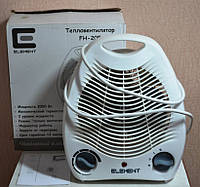 Тепловентилятор Element FN-205