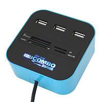 Картридер + USB HUB COMBO ALL-in-1 синий