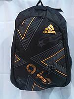 Рюкзак Adidas, модный городской рюкзак Адидас